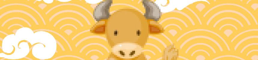 https://futooro.com/wp-content/uploads/2018/11/horoscopo-chino-buey.jpg