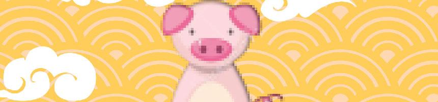 https://futooro.com/wp-content/uploads/2018/11/horoscopo-chino-cerdo.jpg