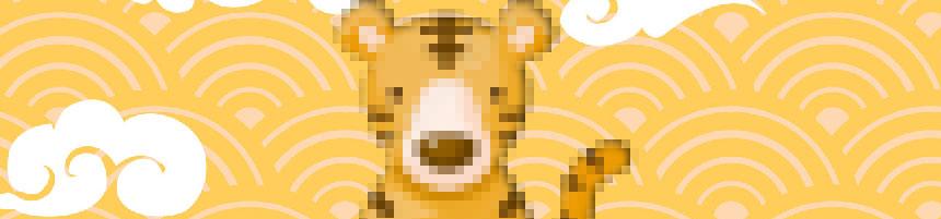 https://futooro.com/wp-content/uploads/2018/11/horoscopo-chino-tigre.jpg